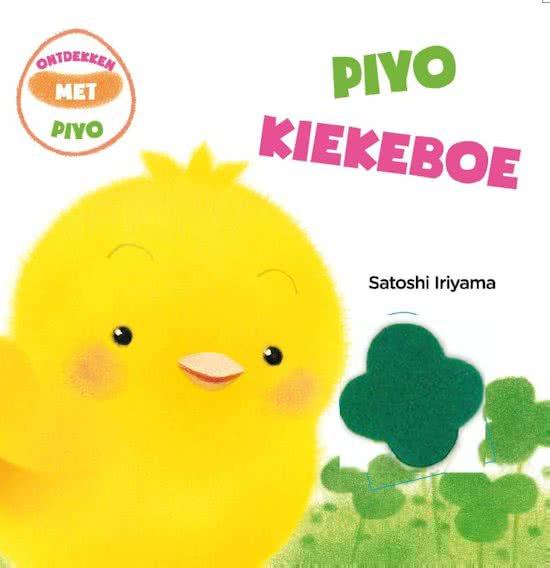 Piyo Kiekeboe