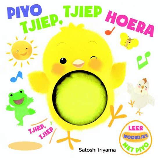 Piyo Tjiep